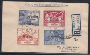 Aden - Seiyun # 16-19, UPU 75th Anniversary, Registered First Day Cover