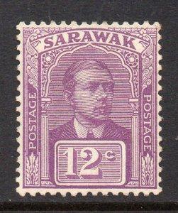 Sarawak 1918 KGV 12c purple no wmk SG 56 mint CV £25