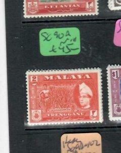 MALAYA  TRENGGANU  (P1606B)  2C  SG 90A   MNH