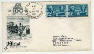 1947 Anniv. Postage Stamps 947 CIPEX Foreign Destination GERMANY FRENCH ZONE