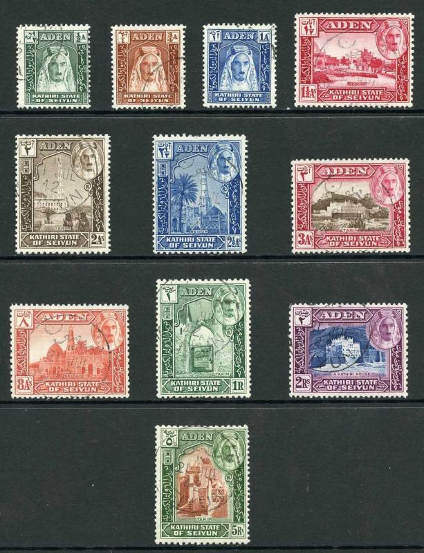 Aden Seiyun SG1/11 1942 set of 11 Fine Used
