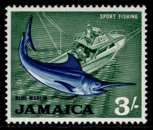 JAMAICA QEII SG229, 3s blue & dull green, VLH MINT.
