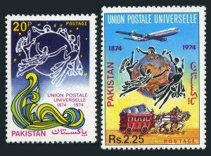 Pakistan 372-373,373a.MNH.Michel 375-376.Bl.4. UPU-100,1974.Mail coach,Jet.