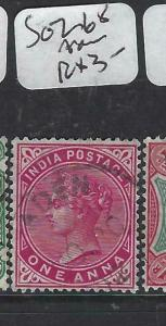 ADEN INDIA USED IN FORERUNNERS  (PP2604B)  ADEN  1A  SG Z68    CDS  VFU
