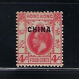 GREAT BRITAIN OFFICES IN CHINA SCOTT #3 1917 4C (RED) WMK 3- MINT LIGHT HINGED