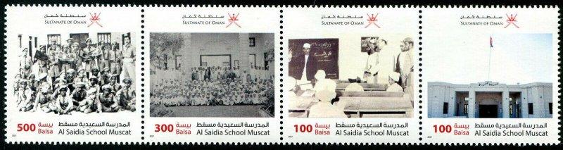 HERRICKSTAMP NEW ISSUES OMAN Al Saidia School Strip