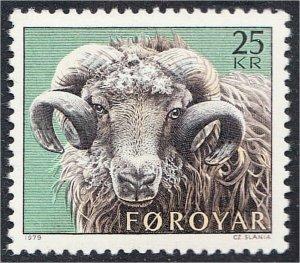 Faroe Islands 1979 Ram Sheep 25kr Definitive Stamp #42 YT 1493 MNH