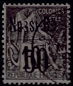 Nossi Be Sc #24 Used VF...Nossi Be has crazy upside!