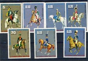 Equatorial Guinea MNH 7601-7 Calvary Saxon Soldiers