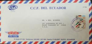 L) 1990 ECUADOR, SPORT, ITALY 90 CUP OF THE WORLD OF FOOTBALL, AIRMAIL, CIRCULAT