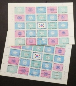 EDW1949SELL : KOREA 1971 Scott #756-80. 3 Complete sets. VF, Mint NH. Cat $300.