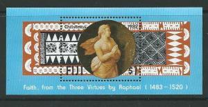 FIJI SGMS650 1982 CHRISTMAS  MNH