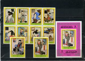 MANAMA 1972 JAPANESE PAINTINGS OF ELSEN SET OF 10 STAMPS & DELUXE S/S MNH