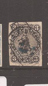 Paraguay 1878 Lion SC 6 VFU (5cba)