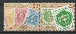 Serbia 2016 First Stamps 2 MNH stamps