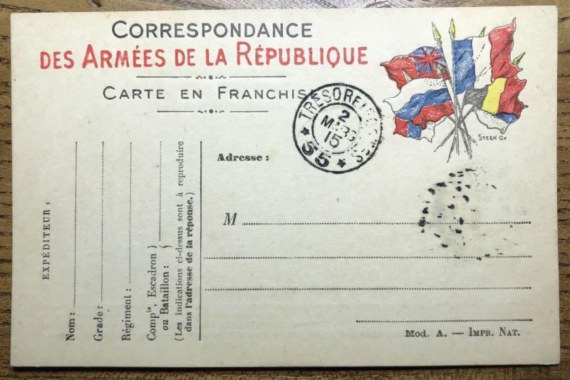 Carte Au Tresor Effacee.France 1915 S P 55 Cad Double Cercle Tresor Et Postes