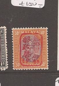 Malaya Jap Oc Pahang 30c Red Chop SG J185a MOG (6avp)