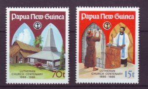 J21860 Jlstamp 1986 png set mnh #649-50 religion