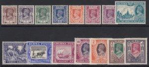 Burma Sc 51-65 (SG 51-63), MLH