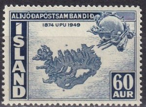 Iceland #255 MNH (SU8052)