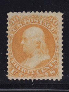 71 F-VF unused ( mint regummed ) with nice color cv $ 1000 ! see pic !