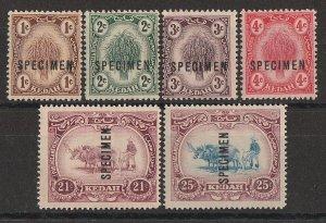 MALAYA - KEDAH : 1919 Pictorial set 1c-25c, wmk mult crown, SPECIMEN.