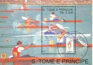 ST THOMAS & PRINCE ISLANDS 1272 USED SS SCV $9.00 BIN $4.50 OLYMPICS  TRAINS