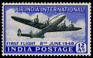 INDIA  SG304, 12a black & ultramarine, NH MINT.