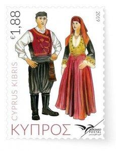 CYPRUS/2019, Euromed (Mediterranean Costumes), MNH