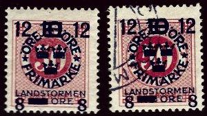 Sweden SC B31 Mint & Used F-VF..Grab a Bargain!