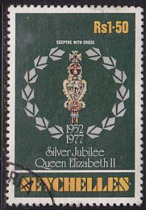 Seychelles 385 Silver Jubilee, QEII 1977