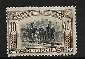 ROMANIA  201   GUM DAMAGED    KING CAROL ROMANIA TROOPS  1906