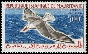 Mauritania - Scott C16 - Mint-Never-Hinged