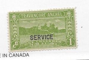 India (Travancore), O45, Official Stamp Single,**Unused**