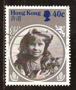 Hong Kong  #  447  used