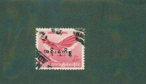Burma Ø91 USED CV$ 3.00 BIN$ 1.50