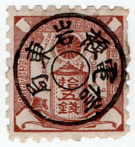 (I.B) Japan Telegraphs : 15sen Red-Brown (1885)