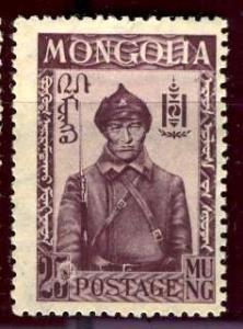 Mongolia; 1932; Sc. # 68; */MH Single Stamp