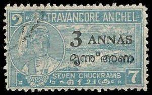 India - Travancore - Cochin - #6 - Used - SCV-5.00