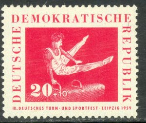GERMANY EAST DDR 1959 20+10pf Leipzig Sports Festival Semi Postal Sc B46 MNH