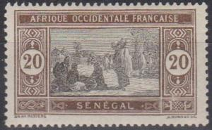 Senegal #88 F-VF Unused (B3779)
