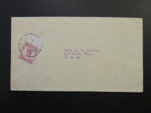 China 1920s Junk Cover to USA w/ SC# 254 Single Franking - Z4279
