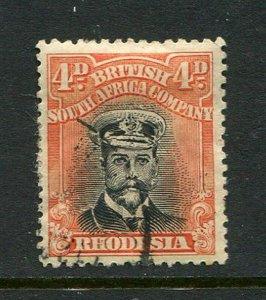Rhodesia #125 Used
