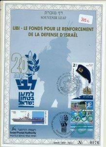 ISRAEL 2000 LIBI FRENCH VERSION S/LEAF CARMEL # 372c