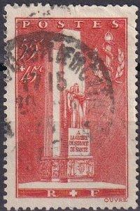 France #B73 F-VF Used CV $12.50 (Z5297)