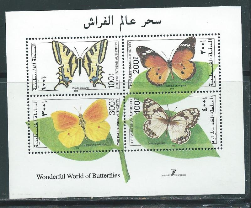 Palestine Authority 90 Butterflies s.s. MNH