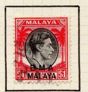 Malaya Straights Settlements 1945 Early Shade of Used $1. BMA Optd 307966
