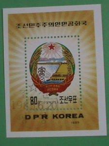 KOREA STAMP: 1985- POWER PLANTS CONSTRUCTION- CTO- NH S/S SHEET-   VERY RARE