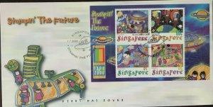 Singapore Souvenir Sheet Stampin' The Future Worldwide Design Contest