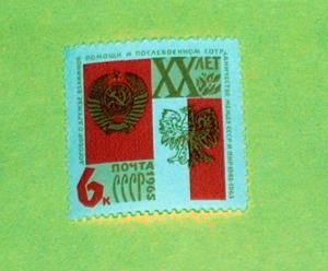 Russia - 3018, Complete MNH Issue- Flags. SCV - $0.60